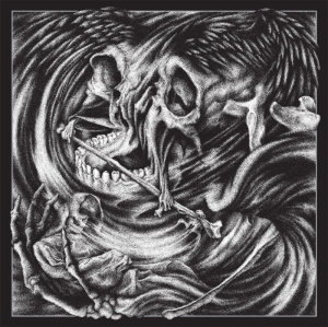 ILL OMEN - Enthroning the Bonds of Abhorrence - Cover_e